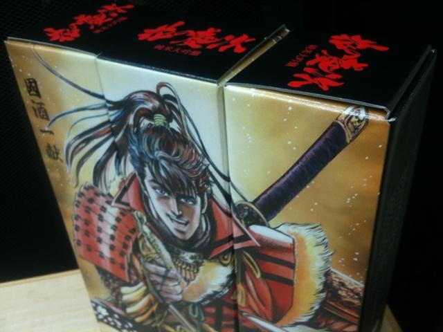 箱の上から見た慶次の酒