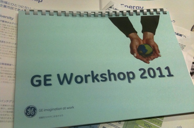 GE Workshop