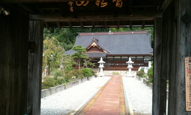 瑞岩寺(門から見た)