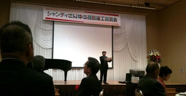 シャンティさんゆう西田竣工祝賀会