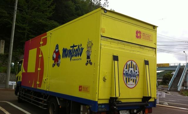 モンテディオの応援トラック