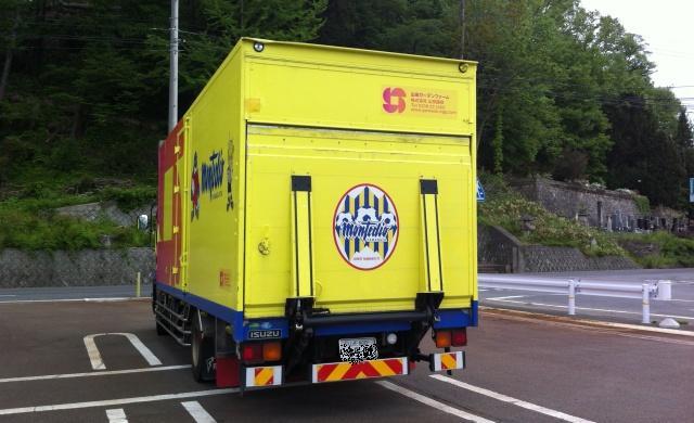 モンテディオの応援トラック2